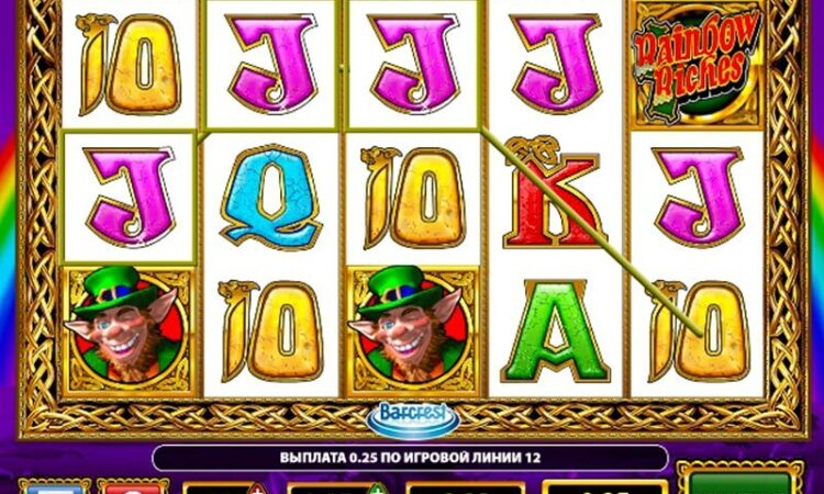 Entertaining Online Slot