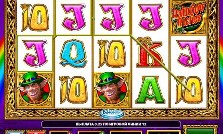 Entertaining Online Slot